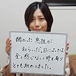 生駒市 女性
