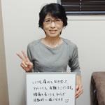 生駒市で腰痛で施術を受けた女性